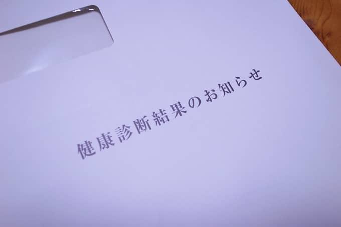 f:id:kakonobu:20210203175714j:plain