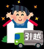 f:id:kakonobu:20210727120445p:plain