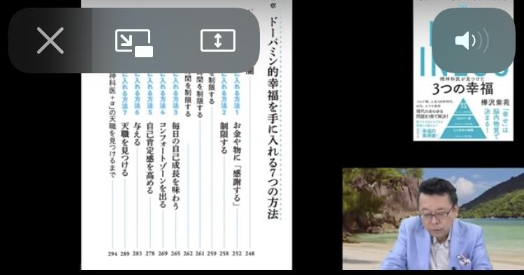 f:id:kaku-syusei:20210310013700j:plain