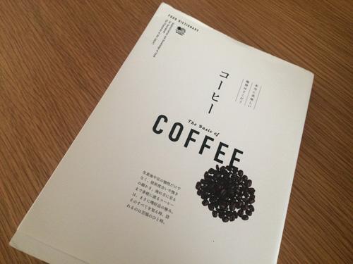 f:id:kakucoffee:20170214152234j:plain