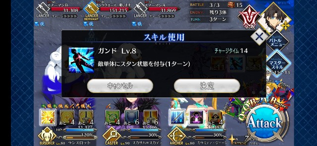 f:id:kakudantou0109:20191204075929j:image