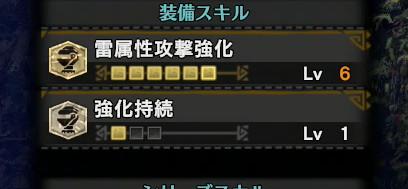 f:id:kakudantou0109:20191217191349j:plain