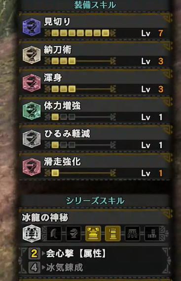 f:id:kakudantou0109:20191217192020j:plain