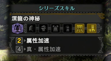 f:id:kakudantou0109:20191217192135j:plain
