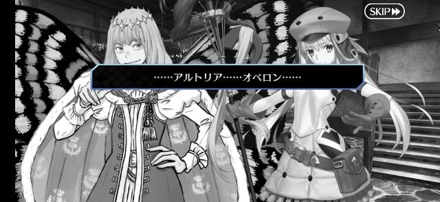 f:id:kakudantou0109:20210618054303j:image