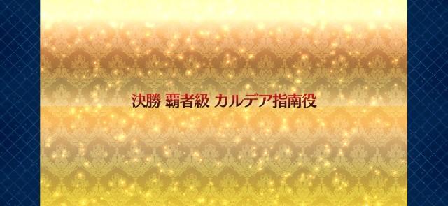 f:id:kakudantou0109:20210709182611j:image
