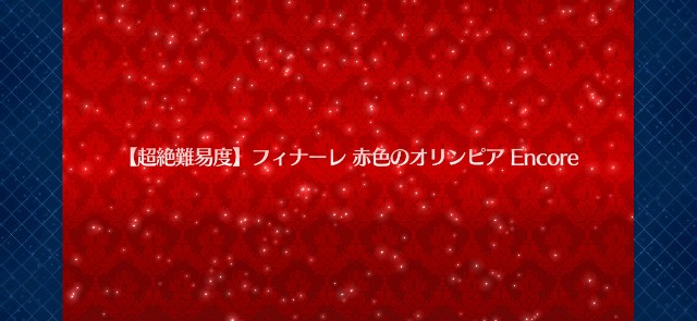 f:id:kakudantou0109:20210710182752j:image