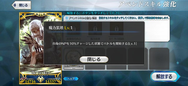 f:id:kakudantou0109:20210802085653j:image
