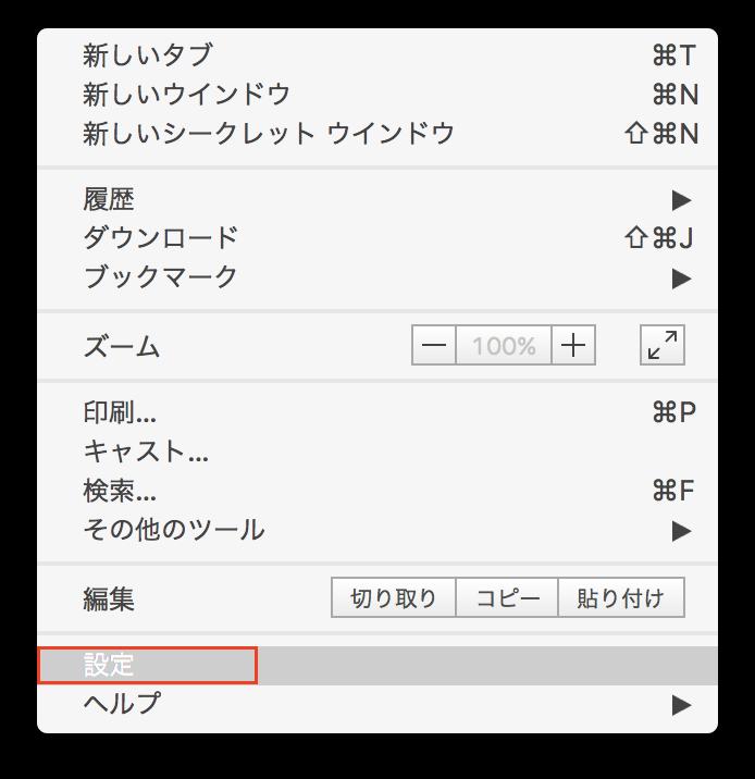 f:id:kakuekiyamadayu:20161224204651p:plain