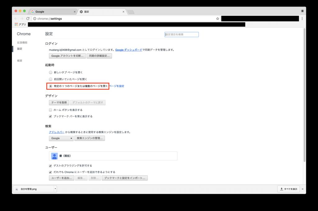 f:id:kakuekiyamadayu:20161224224517p:plain