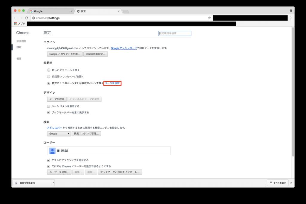 f:id:kakuekiyamadayu:20161224224543p:plain