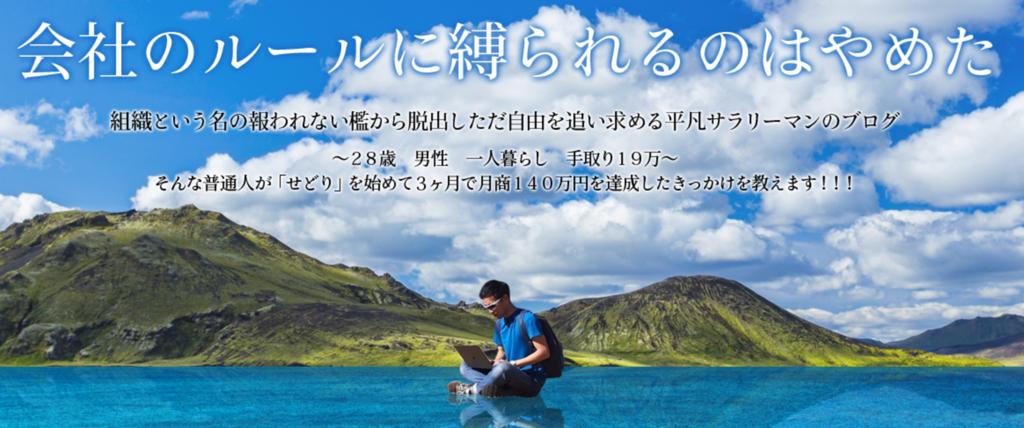 f:id:kakuekiyamadayu:20170220145850p:plain