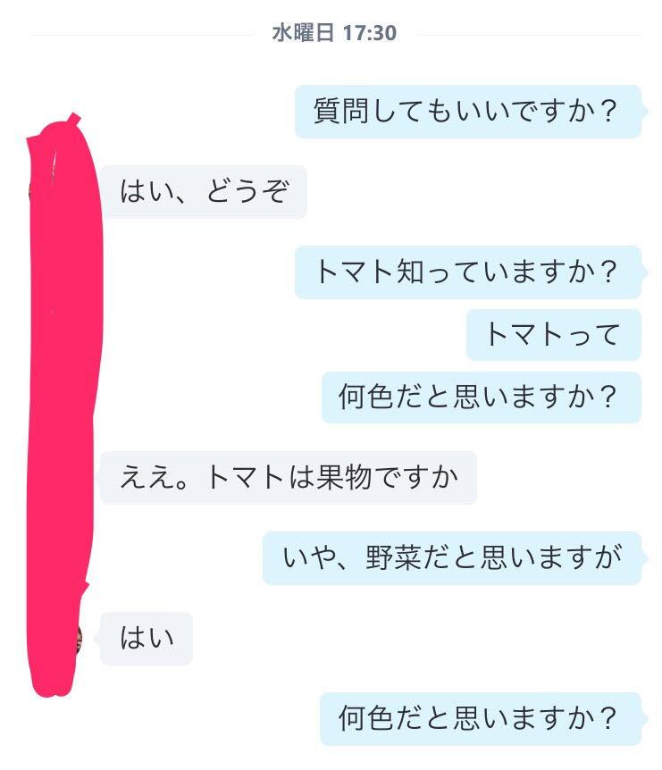 f:id:kakuho22:20170510214040j:plain