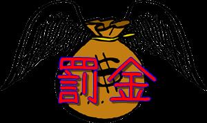f:id:kakuho22:20171020114012p:plain