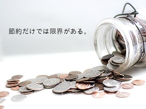 f:id:kakuho22:20171121192325j:plain