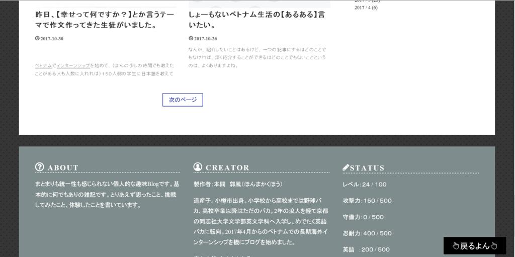 f:id:kakuho22:20171124182331p:plain