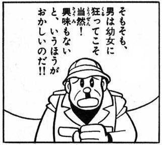 f:id:kakuho22:20180803094329j:plain