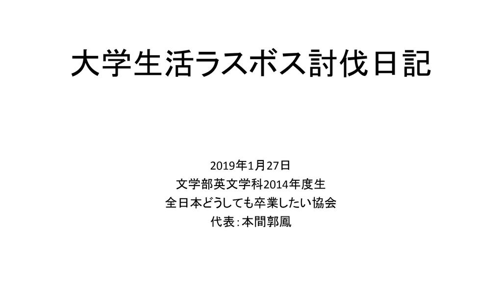 f:id:kakuho22:20190118122350p:plain