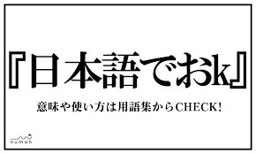f:id:kakuho22:20200625114659p:plain