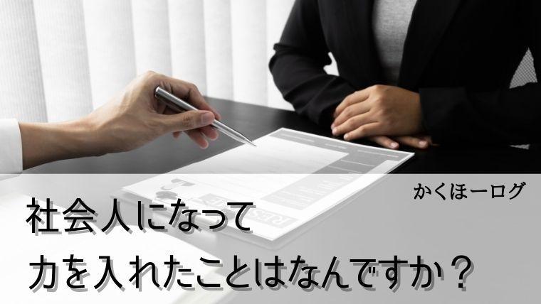 f:id:kakuho22:20210328165019j:plain