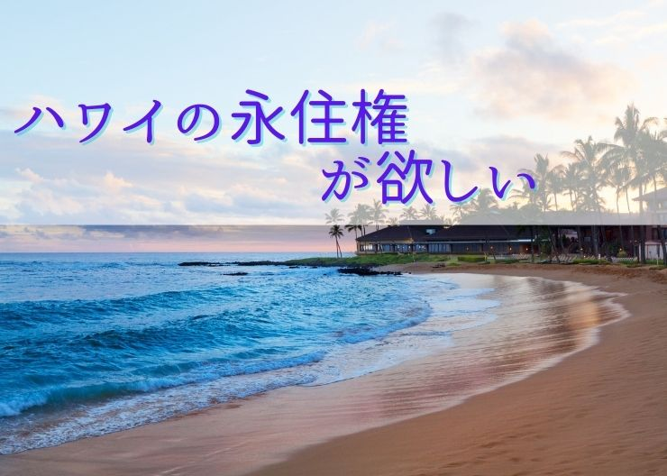 f:id:kakuho22:20210602215715j:plain
