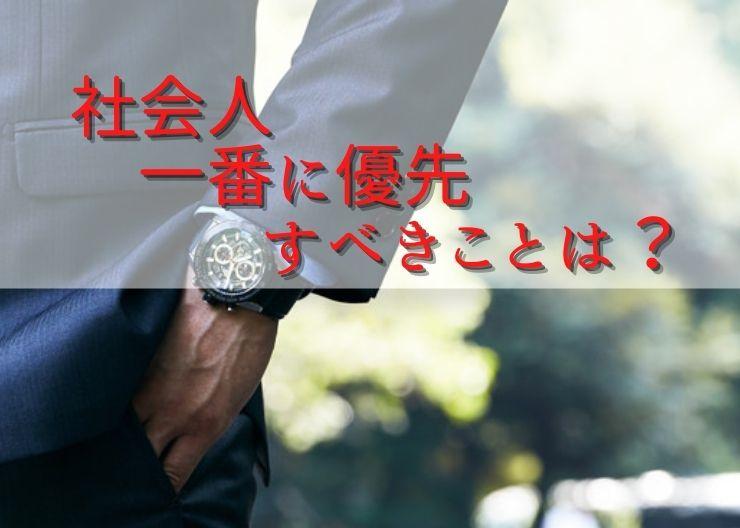 f:id:kakuho22:20210612061722j:plain