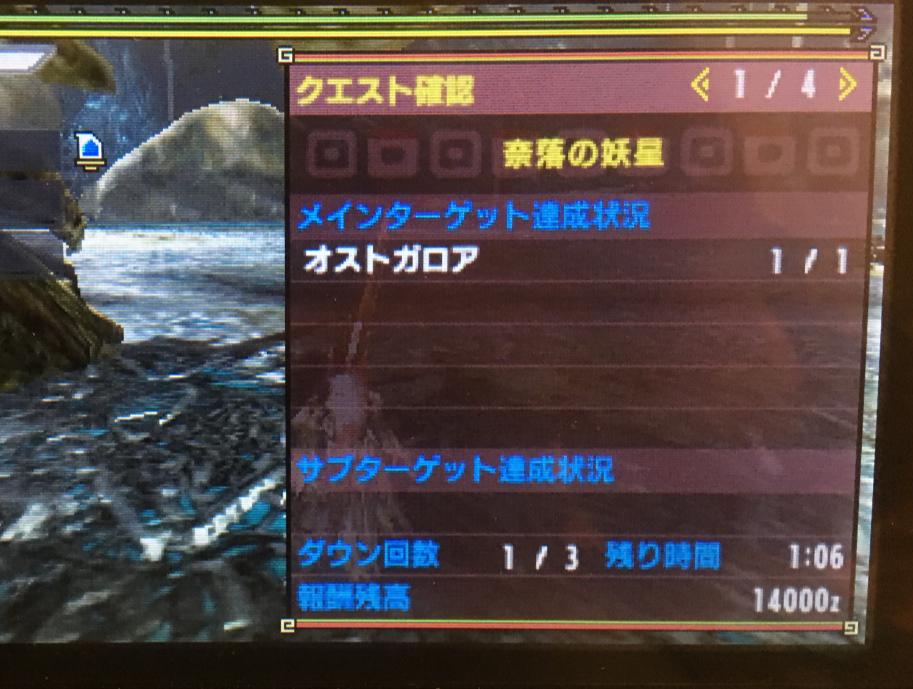 f:id:kakuiro:20171103234428p:plain