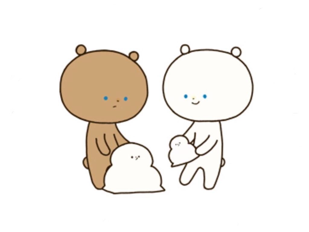 f:id:kakukuma_zakka:20210128074604j:image