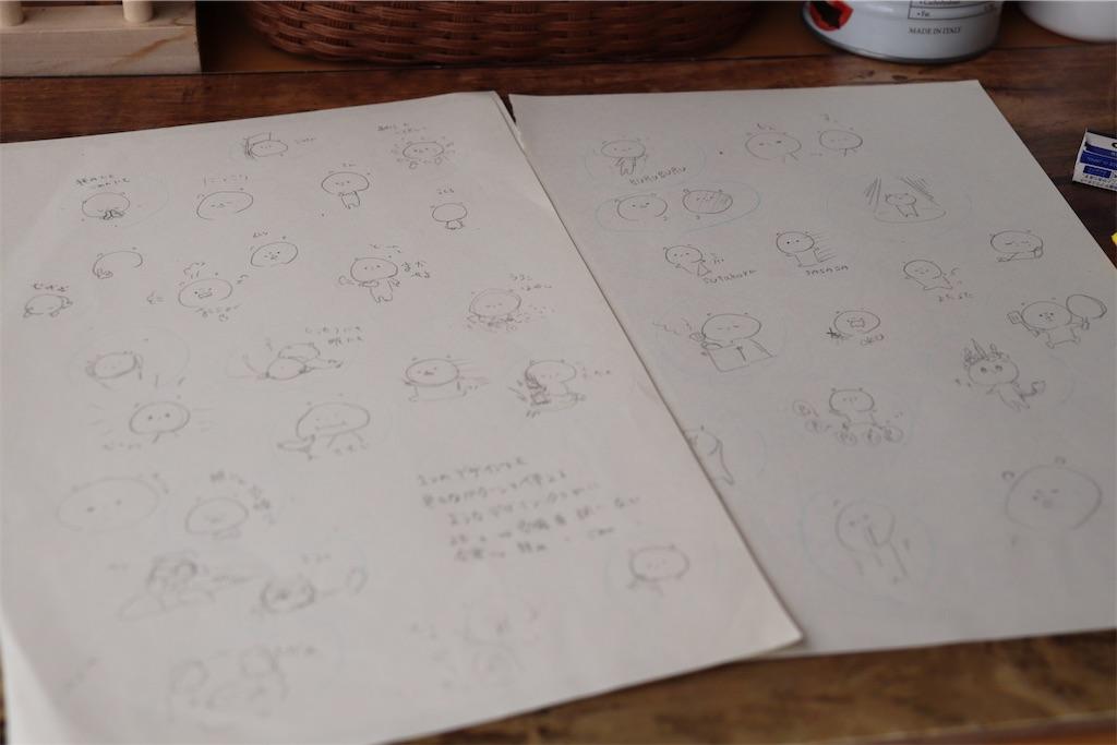 f:id:kakukuma_zakka:20210310231939j:image