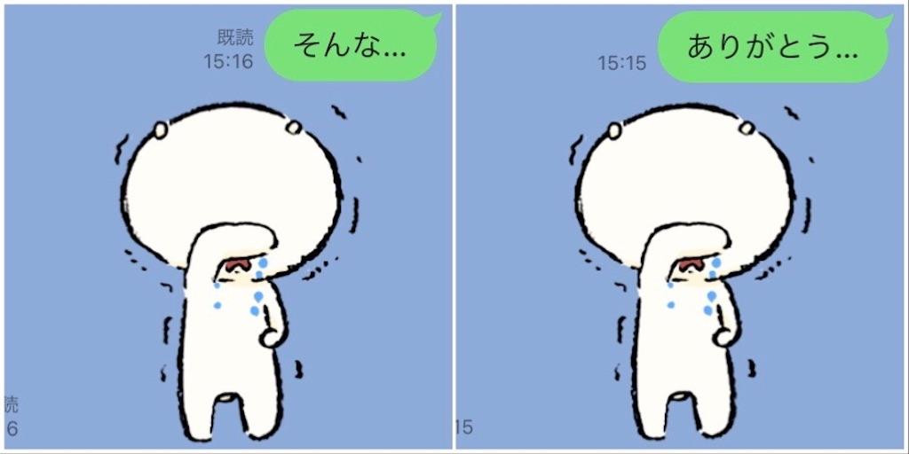 f:id:kakukuma_zakka:20210421161653j:image