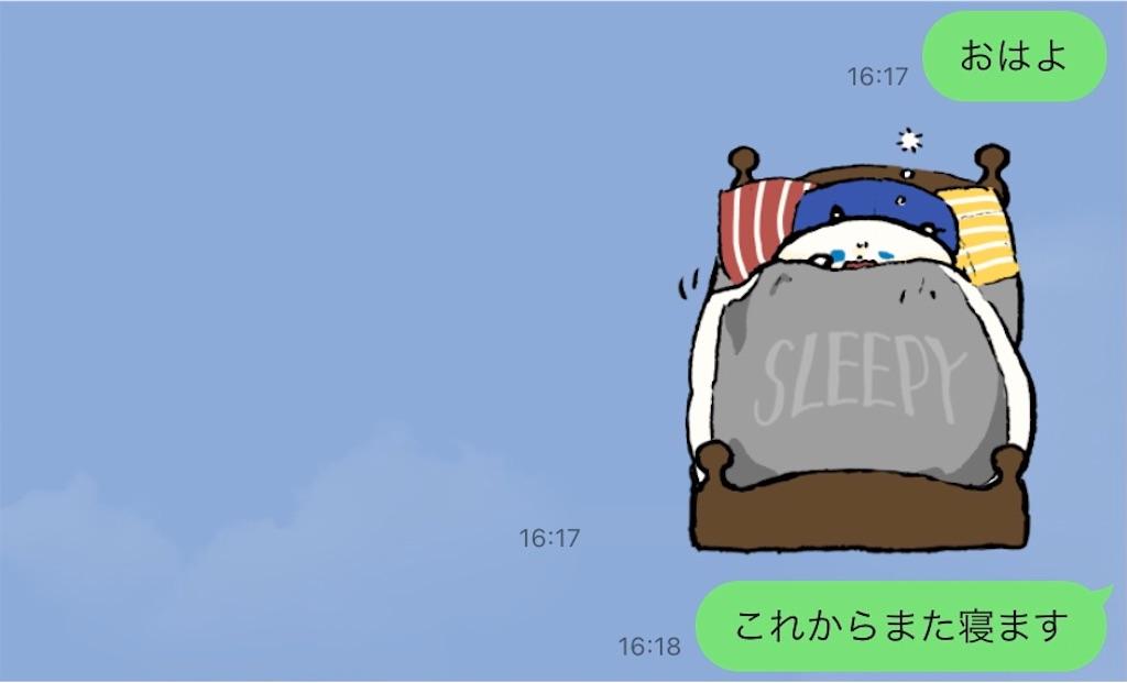 f:id:kakukuma_zakka:20210421161942j:image