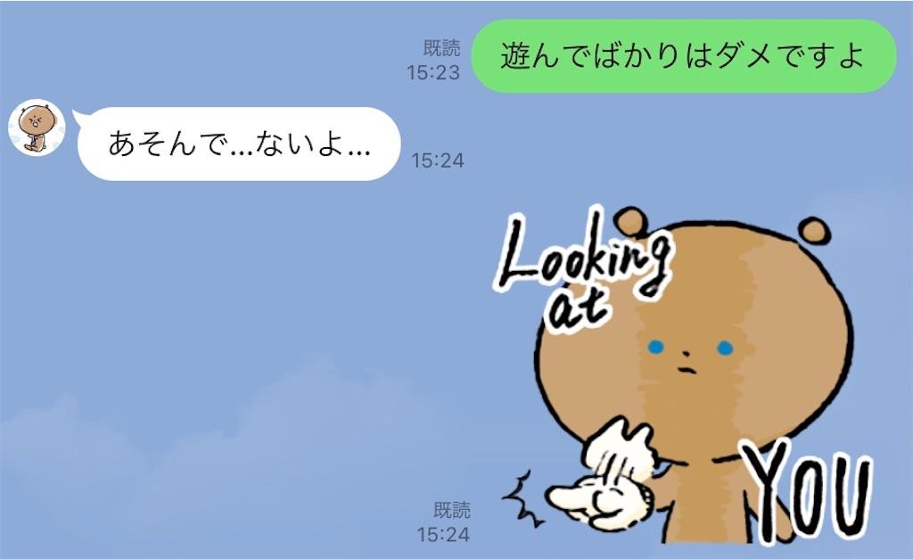 f:id:kakukuma_zakka:20210421180527j:image