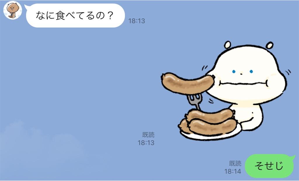 f:id:kakukuma_zakka:20210421181448j:image