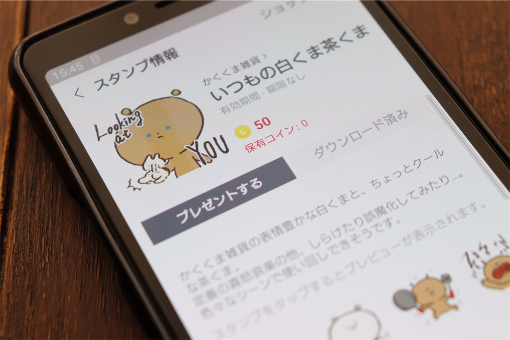 f:id:kakukuma_zakka:20210421182316j:image