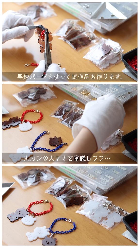 f:id:kakukuma_zakka:20210616223355j:image