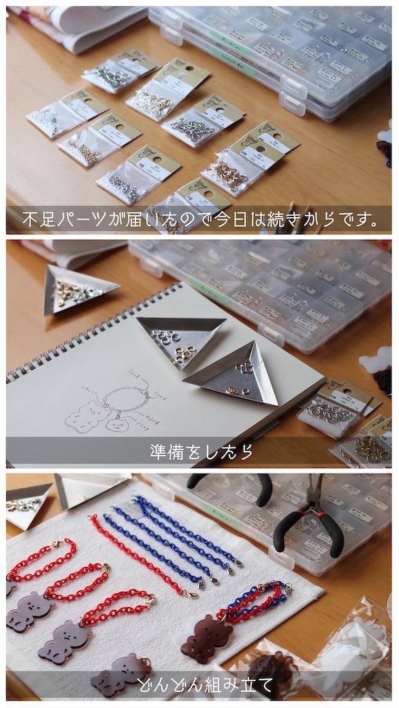 f:id:kakukuma_zakka:20210616225007j:image