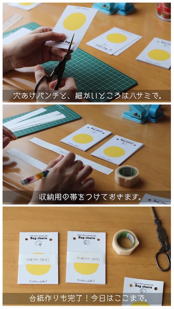 f:id:kakukuma_zakka:20210616234157j:image