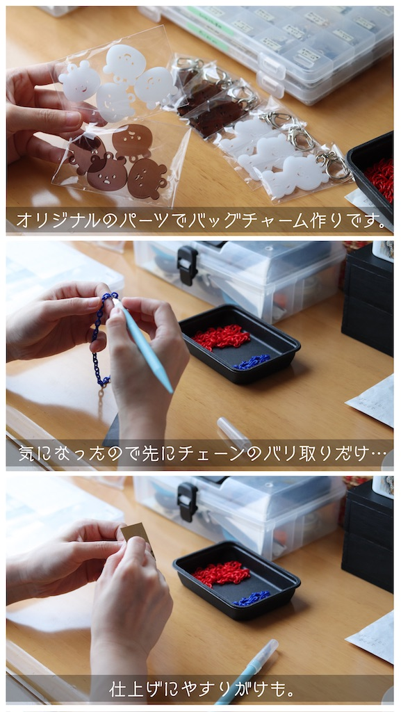 f:id:kakukuma_zakka:20210617015416j:image