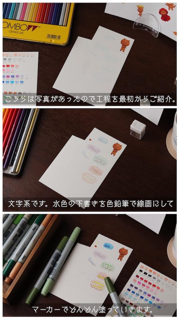 f:id:kakukuma_zakka:20210630235623j:image