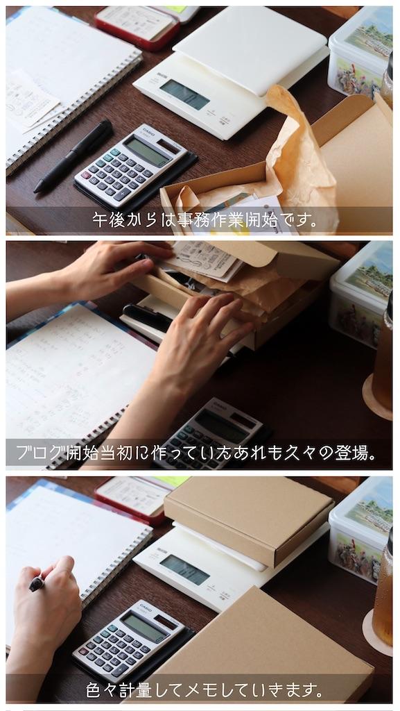 f:id:kakukuma_zakka:20210714212017j:image