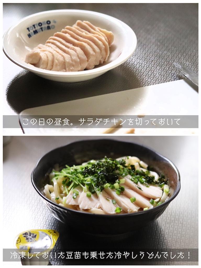 f:id:kakukuma_zakka:20210714213945j:image