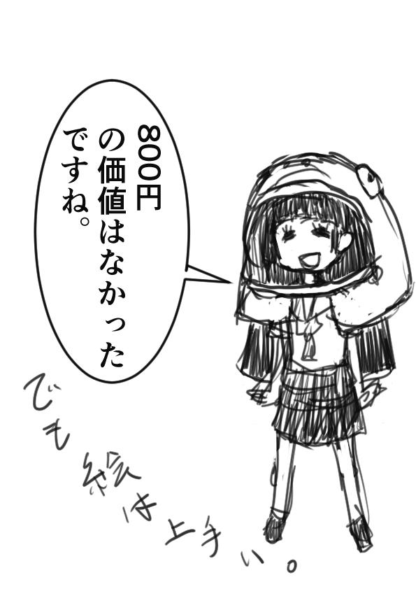 f:id:kakumachiko:20170225225351p:plain