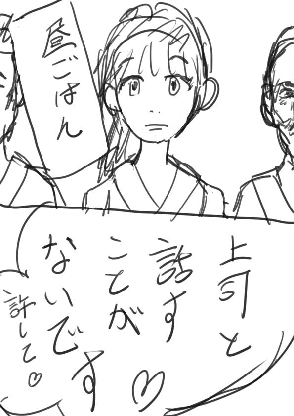 f:id:kakumachiko:20170305205029p:plain