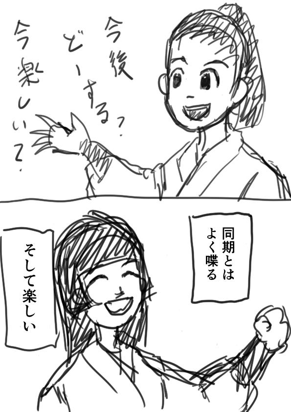 f:id:kakumachiko:20170305212455p:plain