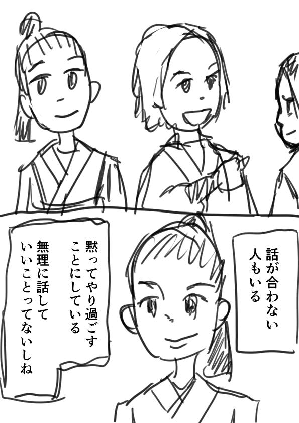 f:id:kakumachiko:20170305212459p:plain