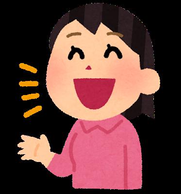 f:id:kakumei-3311:20180801095238p:plain
