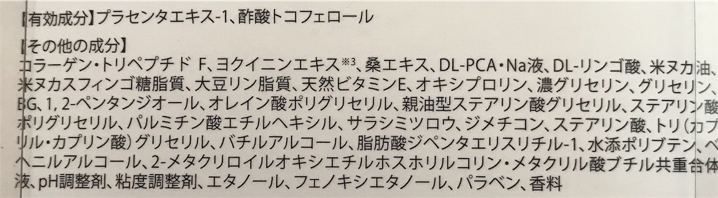 f:id:kakumei-3311:20180831115415j:plain