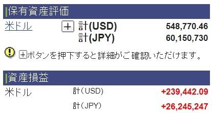f:id:kakuneko:20200111184808j:plain