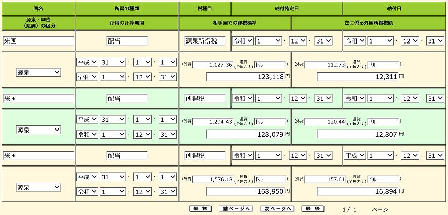 f:id:kakuneko:20200218205345p:plain