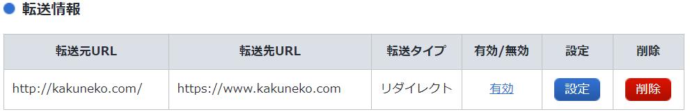f:id:kakuneko:20200220210403p:plain